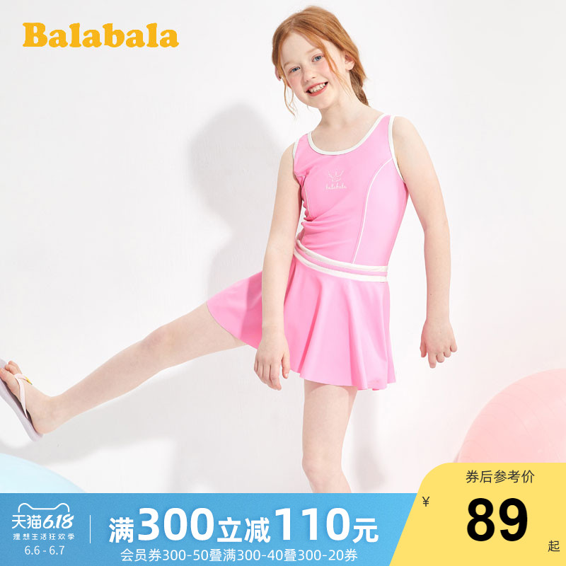 Balabala children's swimsuit girl's one piece Princess lovely swimsuit two piece set of fashionable sweet beauty big boy