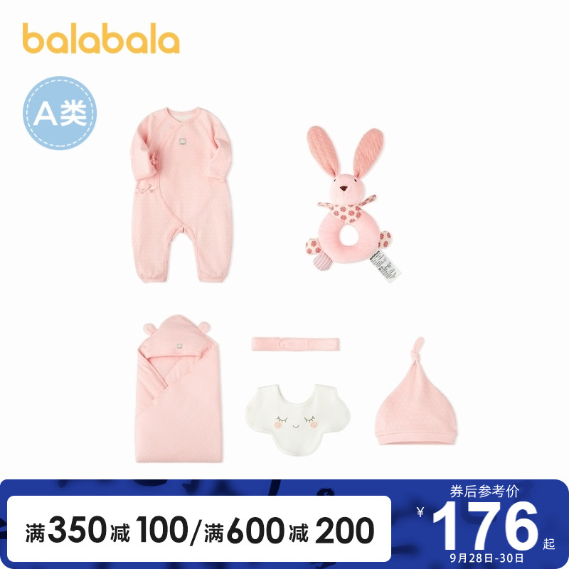 Balabala Newborn Baby Products Daquan 0-3 Months Newborn Baby Gift Box Hold Quilt Doll Six-piece Set