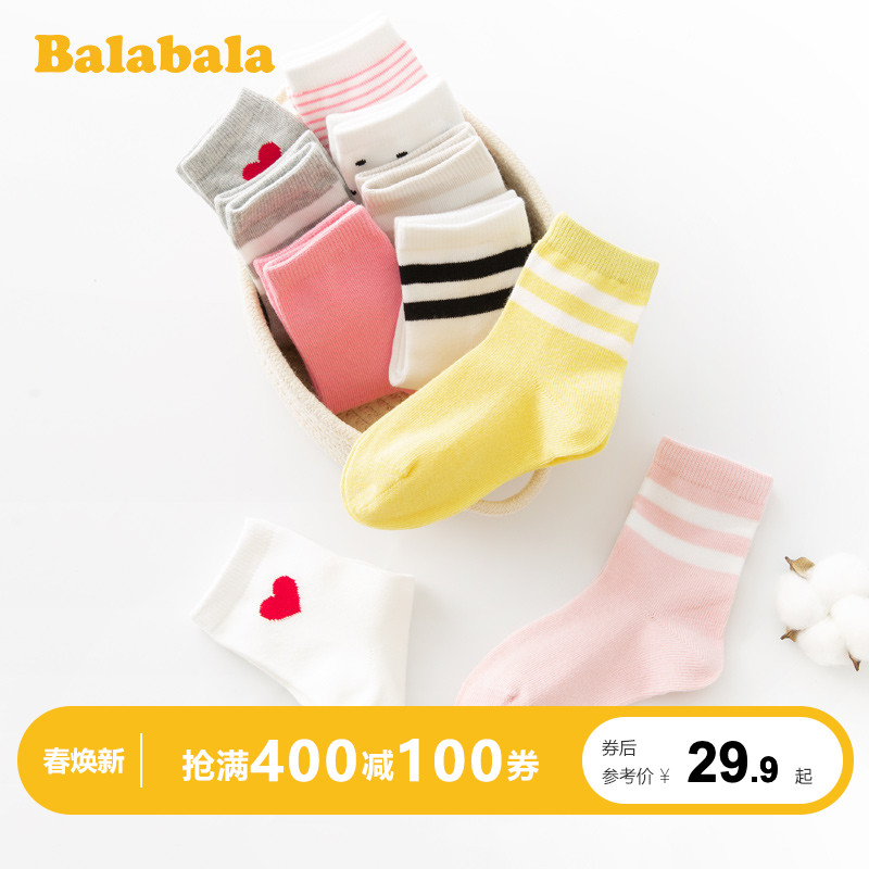 Balabala children's cotton socks girls' middle tube socks spring fashion little girls' sports socks 5 pairs