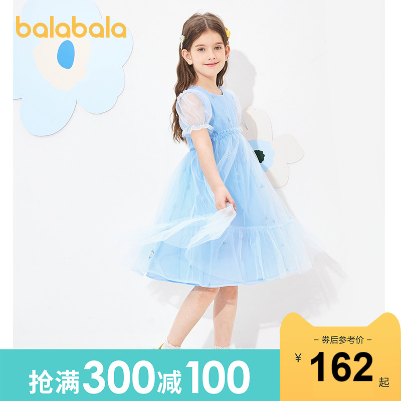 Balabala children dress girl skirt children's clothing 2021 new summer dress big skirt sweet foreigner