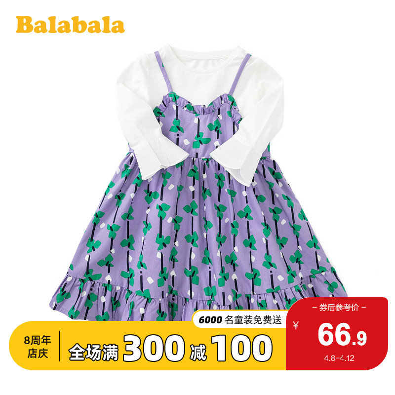 Balabala children's dress girl's skirt spring and autumn 2020 new children's fashion suit skirt children's dress