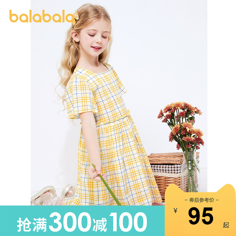 Balabala Girls' Dress Children's Skirt 2021 New Summer Dress Big Kids Princess Dress Plaid Retro Casual