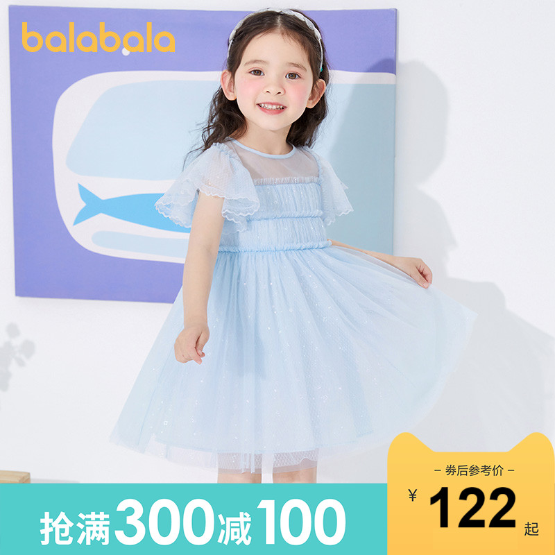 Balabala children's clothing girls princess dress baby dress summer dress 2021 new western children's children's skirt