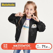 Balabala Girl's Outerwear Baby's Autumn Clothes 2019 New Korean Version of Foreign Children's Baseball Clothes