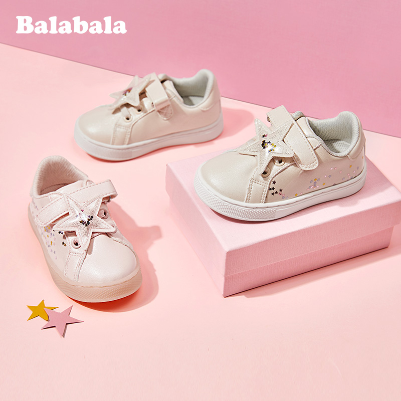 Balabala official children's shoes girls' casual board shoes little children's shoes sweet and versatile fashion 2020 new spring and autumn women