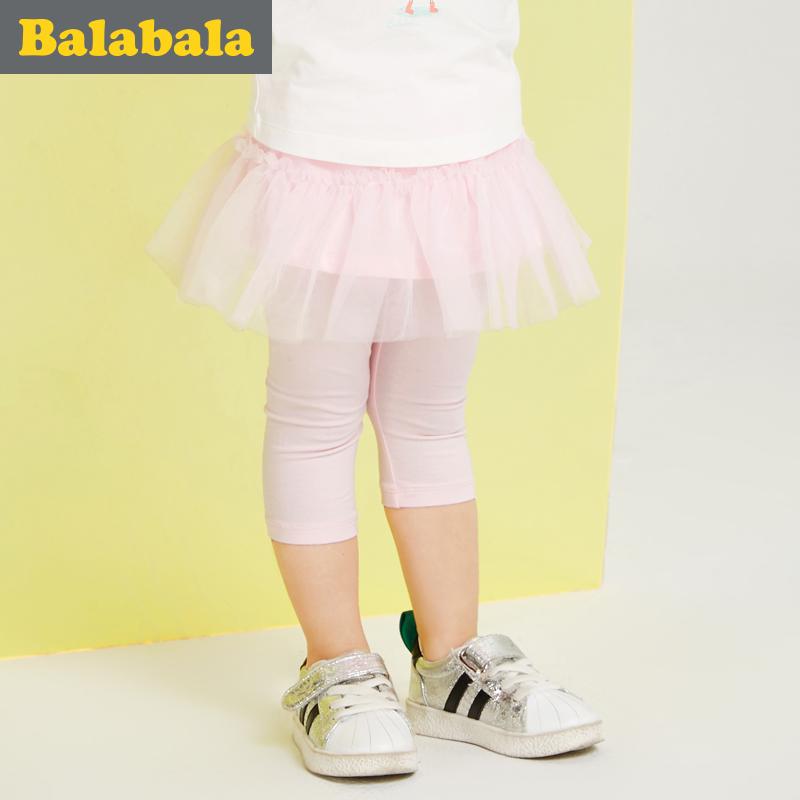 ~ ~巴拉巴拉女童短裙小童寶寶裙 兒童裙子裙褲