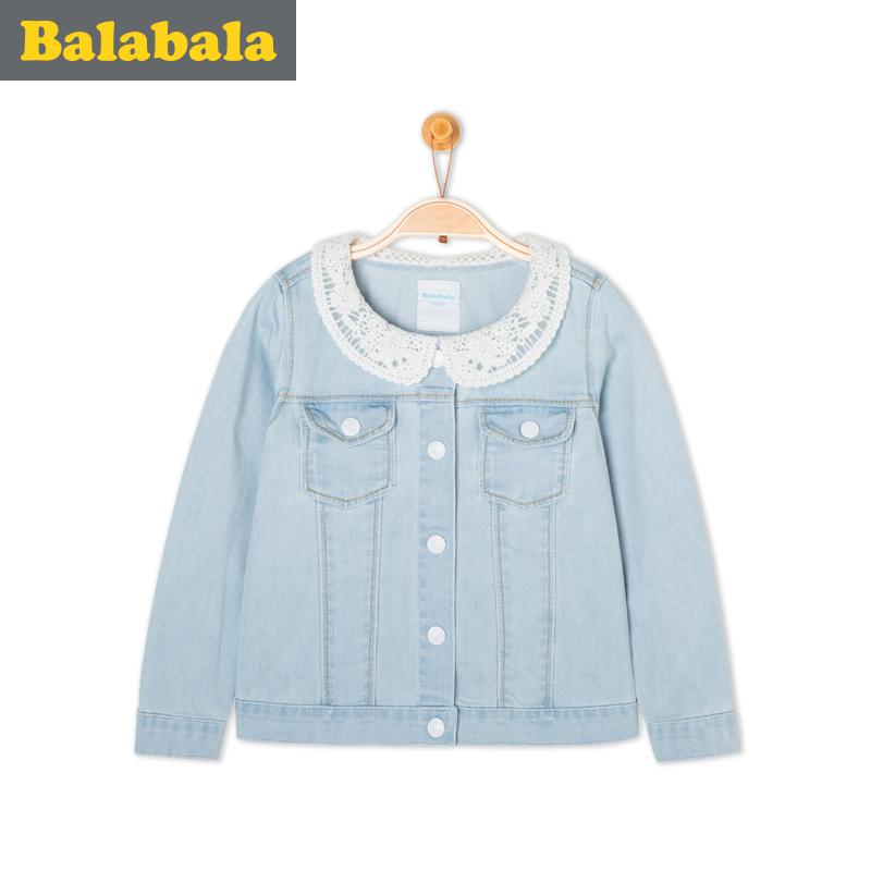 巴拉巴拉幼童寶寶兒童外套