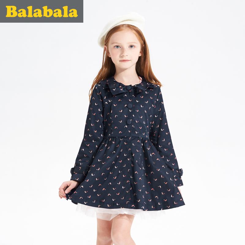 巴拉巴拉中大童兒童秋裝