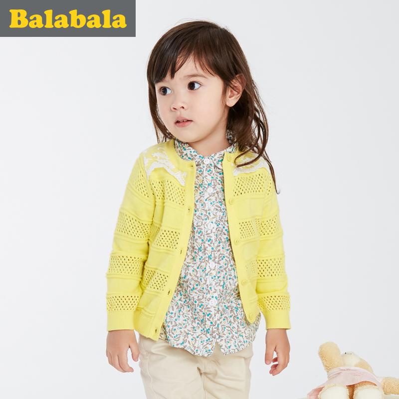 巴拉巴拉純棉兒童針織衫