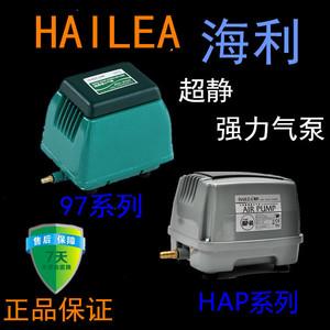 包郵海利氣泵大功率氣泵增氧泵超靜音氣泵9720/9730氧氣泵正品