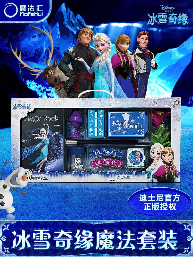 甘肃福彩快三预测号码推荐 下载最新版本APP手机版