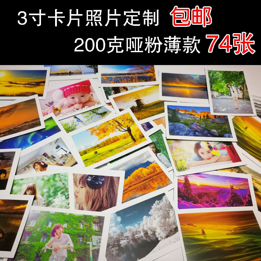 Lomo карта личность фото день рождения любовь подарок производство тонкая модель 3 дюйм телефон фото 74 около