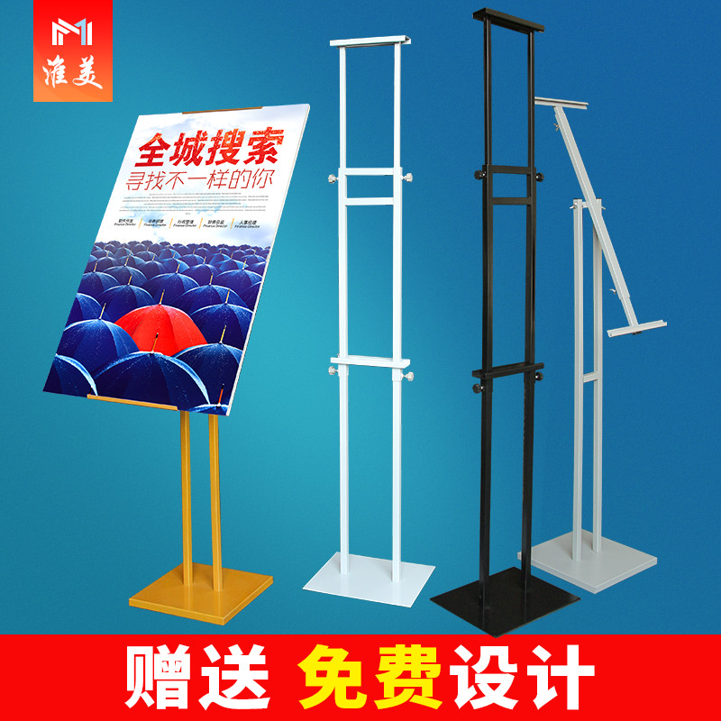 Kt панель Дисплей стенд рекламный щит дисплей стенд вертикальный пол тип roll up производство постер полка выставка панель Лицензирование воды