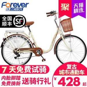 上海永久自行车女式24寸男成年复古学生淑女轻便普通代步通勤单车