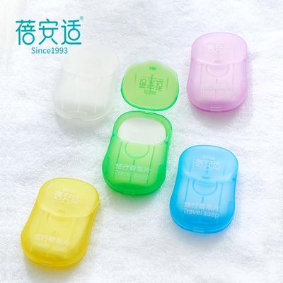 100片蓓安适便携洗手小肥皂旅游户外清洁洗手片卫生香皂片独立装