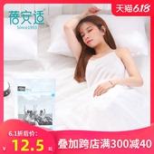 蓓安适旅行隔脏一次性睡袋旅游便捷酒店无纺布单双人床单被罩枕套