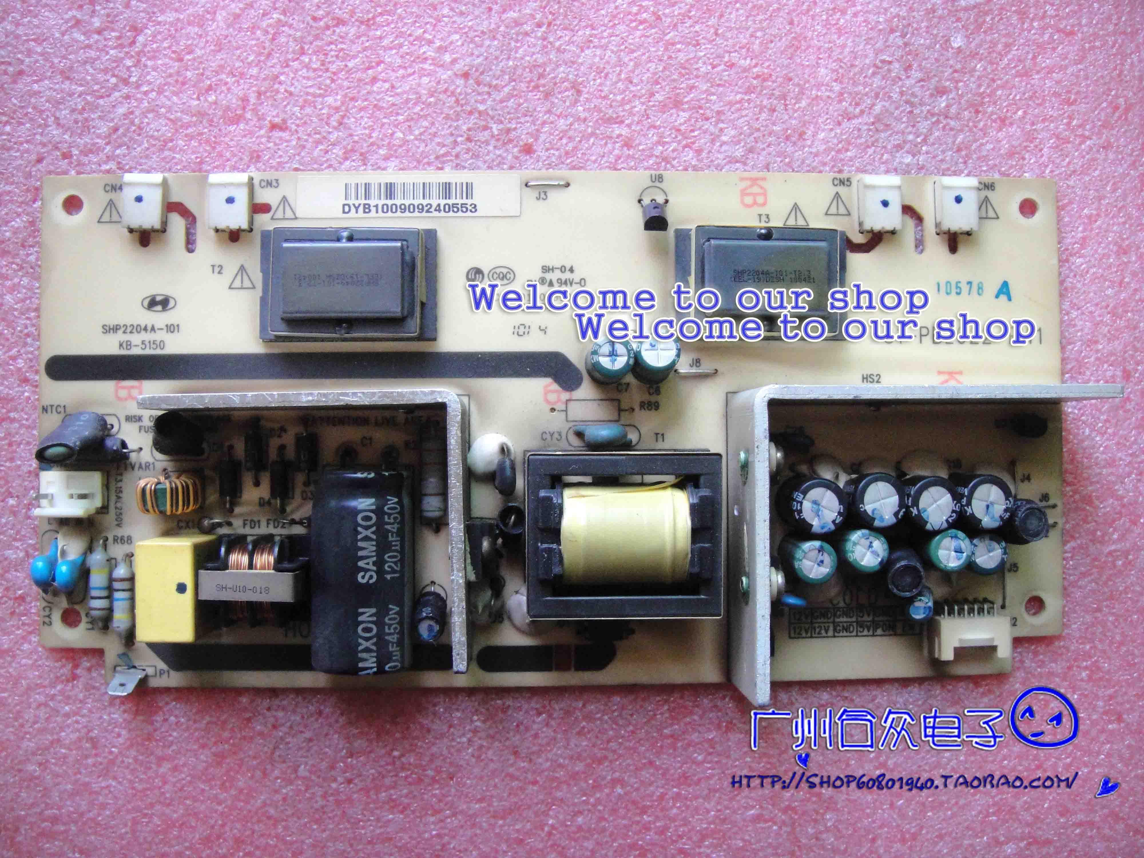 乐华 LCD22R09电源板 81-PBL022-PW1 SHP2204A-101 测试好发货 哦
