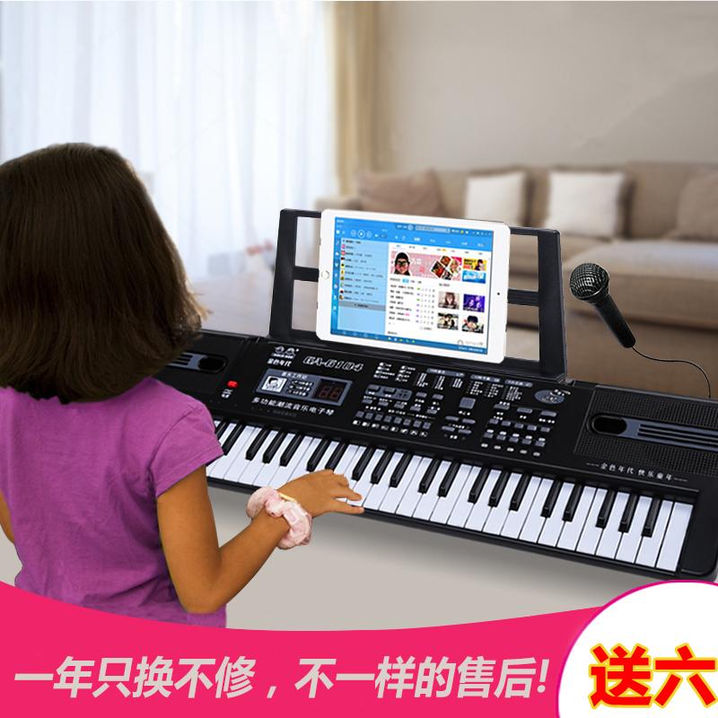 金色年代61键电子琴儿童玩具带麦早教3-9岁初学者入门益智6104