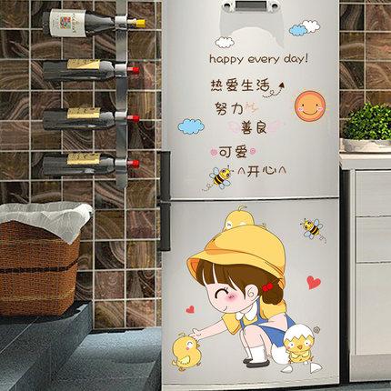 冰箱贴纸3d立体可爱翻新装饰贴膜空调立式全贴卡通防水墙贴画自粘