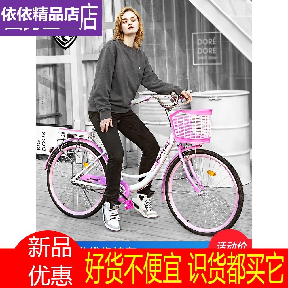 普通款自行车女成年女式淑女车公主轻便超轻初学者小型大学生女土12-01新券