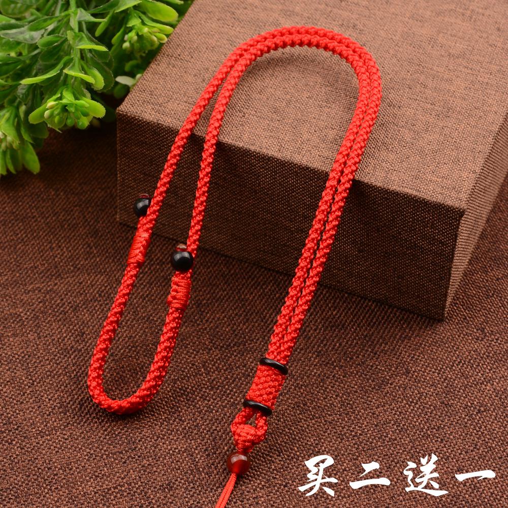 可调节手工编织项链红绳子平安扣翡翠玉佩吊坠挂绳男女挂件绳批发