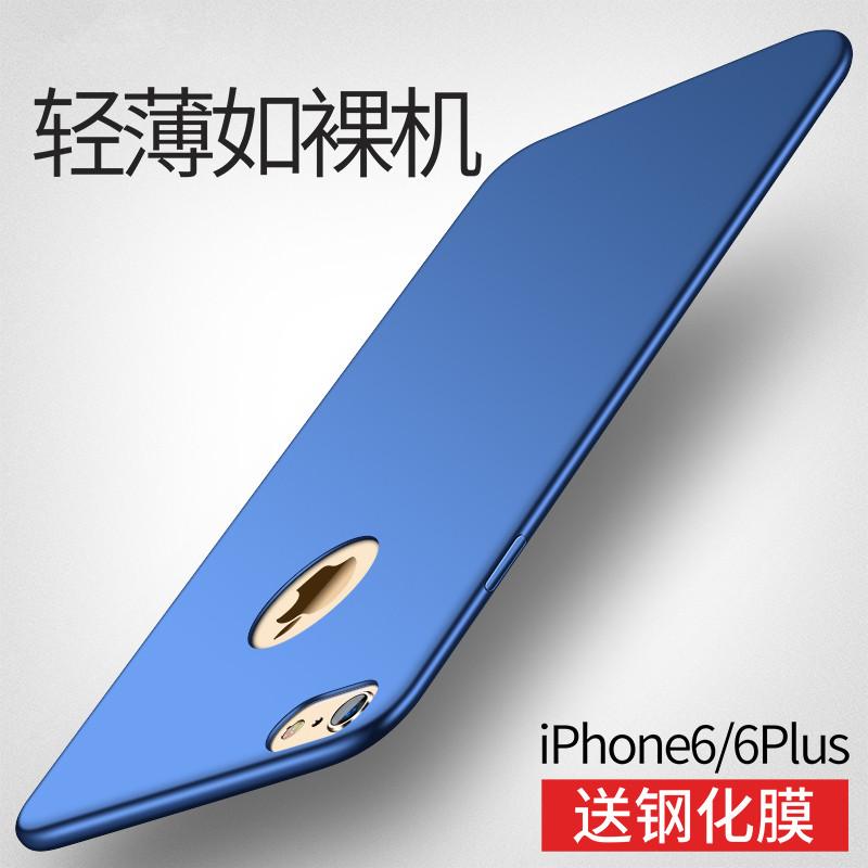 苹果6手机壳6Plus套iPhone6磨砂6s超薄六新款硬puls硅胶i6P女男7