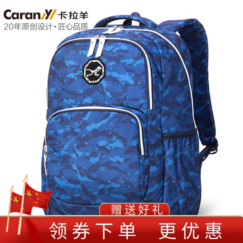 卡拉羊书包男女高初中学生书包韩版学院风双肩背包男士校园旅行包