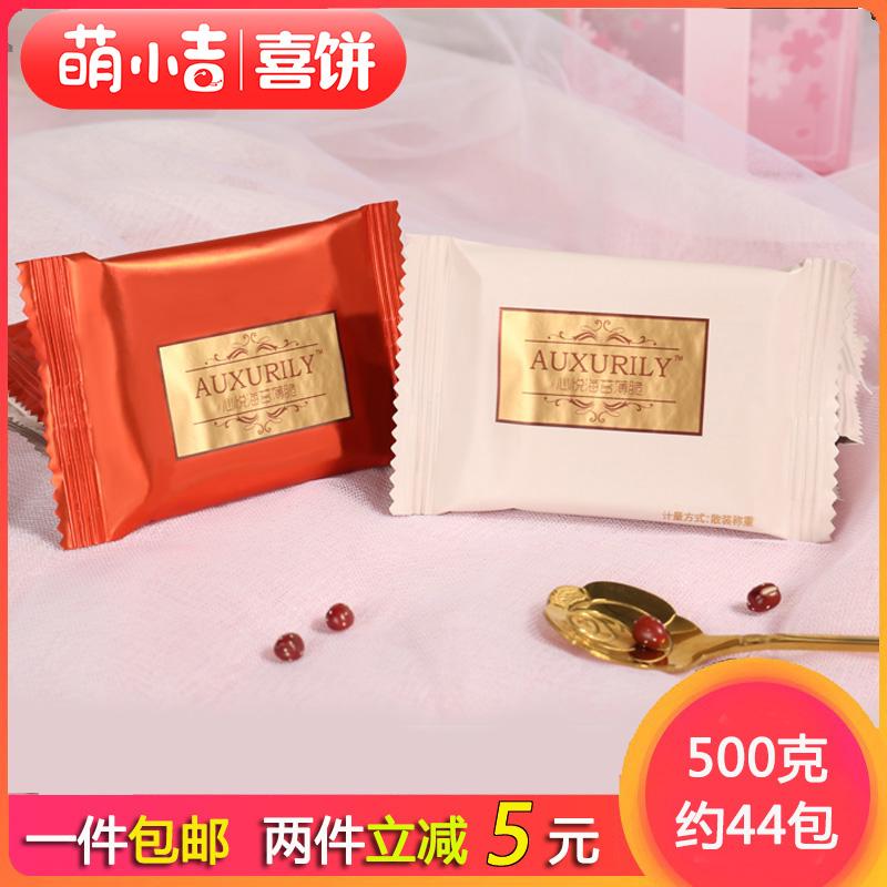 Meng xiaojixinyue seaweed crispy love gift seaweed taste wedding cake biscuit leisure snack bulk 500g about 44 bags