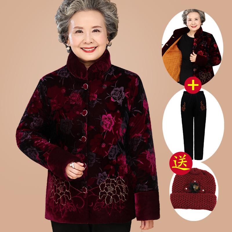中老年服装