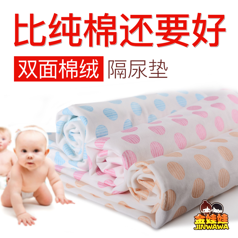 Gold doll double face crystal velvet Diaper Baby mattress super large breathable waterproof washable baby newborn supplies