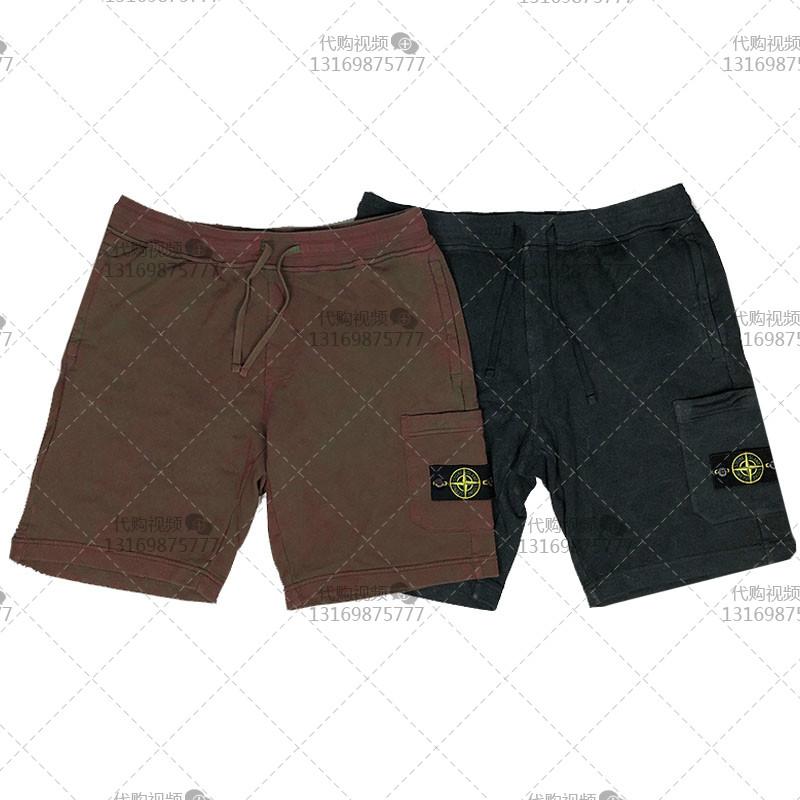 代購 Supreme Stone Island 20SS夏石頭島水洗做舊短褲男女五分褲