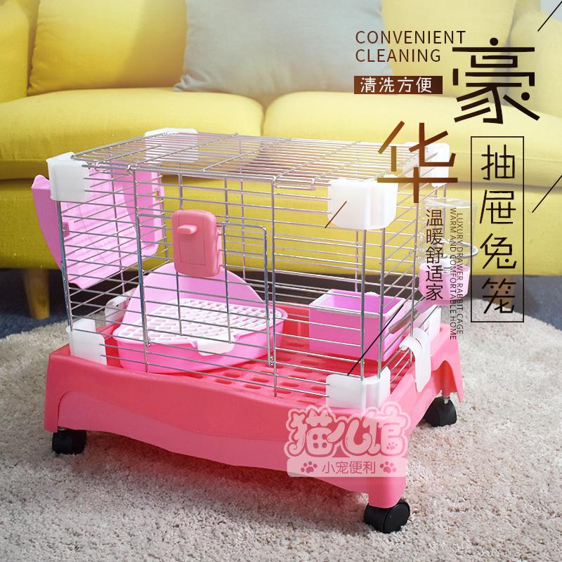 兔笼 套餐兔子笼子别墅大号小号宠物养殖饲养荷兰猪豚鼠窝用品