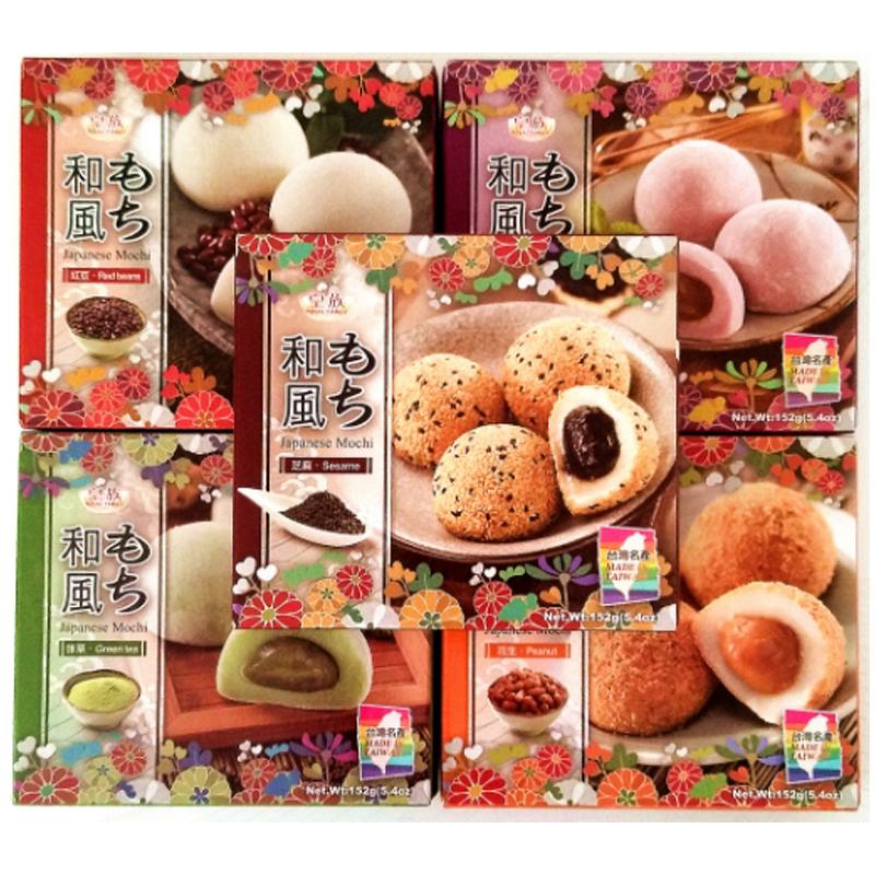 台湾进口皇族和风夹心麻薯152g*5盒特产零食小吃爆浆糕点干吃汤圆