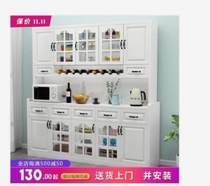 餐边柜现代简约时尚厨房碗柜客厅边柜储物柜实木板式置物架茶水柜