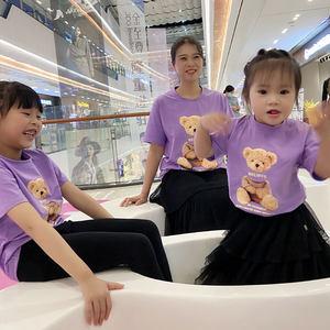 2020亲子装夏装全家装新款潮小熊一家三口四口洋气短袖T恤母女装