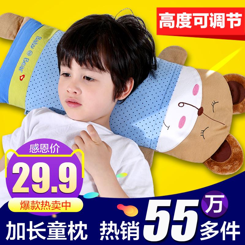 Двойной переполнение медвежонок ребенок подушка 0-1-3-6 лет ребенок мультики гречиха подушка глава детский сад удлинять четыре сезона хлопок