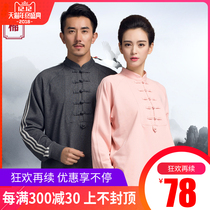 Ancient rhyme China autumn and winter thickening warm taiji clothing men and women Chinese style cotton practice clothing old and middle-aged sportswear