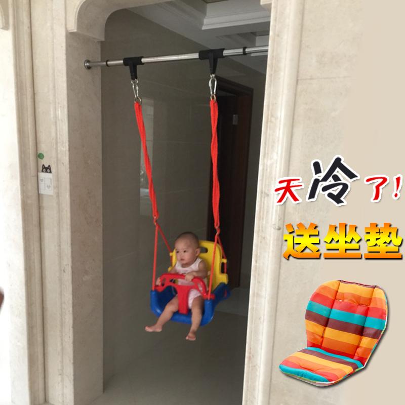 秋千儿童室内