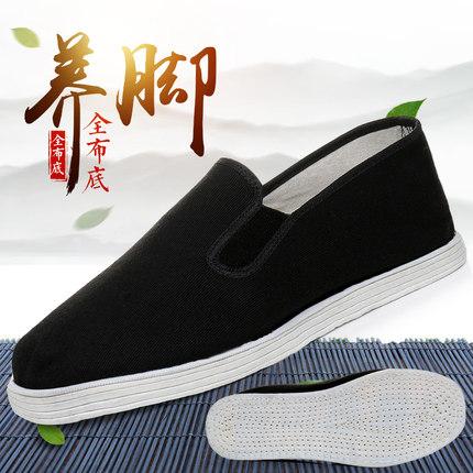 老北京布鞋男手工千层底透气养脚全布底柔软舒适一脚蹬防滑布底鞋