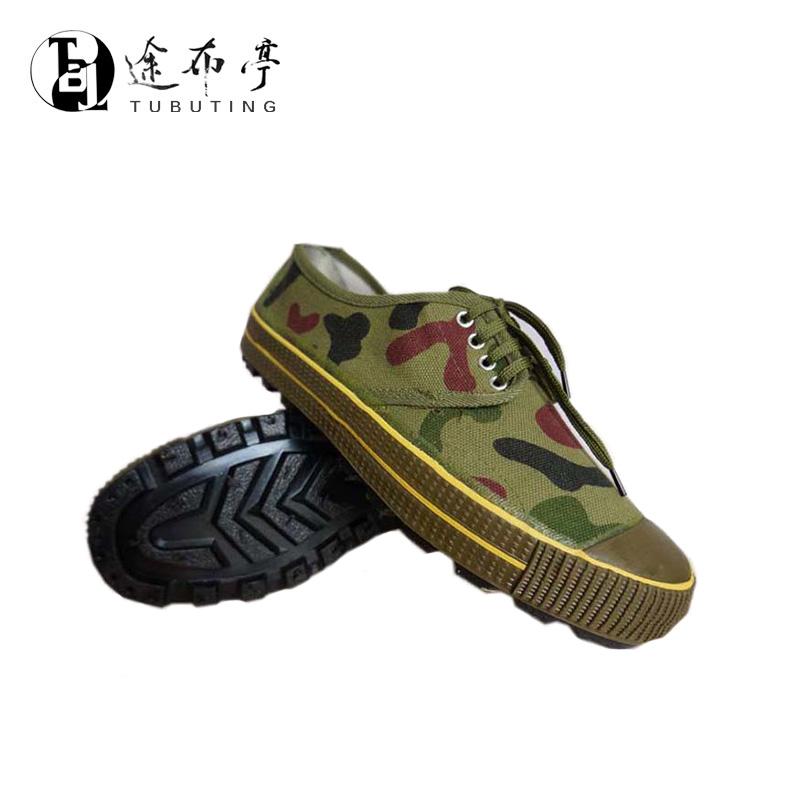川军花丁低帮劳保鞋防滑解放鞋军绿色圆头男鞋作训鞋系带鞋