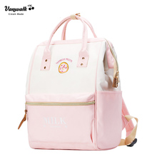 VANWALK Sweet Junior High School Student's Backpack Women's Shoulder Bag Korean Edition Simple Girl Backpack Leisure Computer Bag Tide