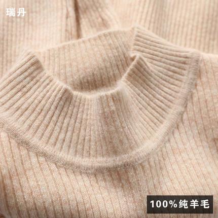 羊毛衫女半高领修身套头图片