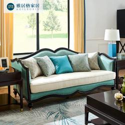雅居格 美式实木沙发后现代组合皮沙发123客厅简约整装沙发MK4006
