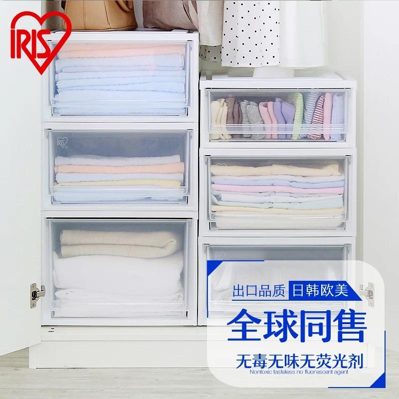 日本IRIS愛麗思抽屜式收納箱衣櫃收納盒家用塑料整理箱衣服儲物箱