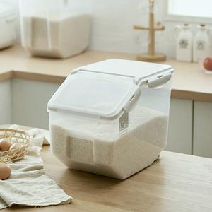 日式厨房家用10kg塑料储米箱面粉桶