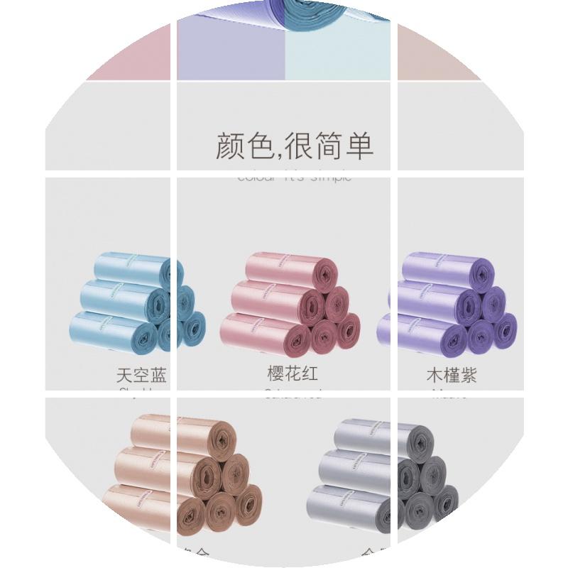 中國代購 中國批發-ibuy99 垃圾袋 垃圾袋家用加厚分类黑色点断厨房塑料袋中大号厨余干湿拉圾袋连卷