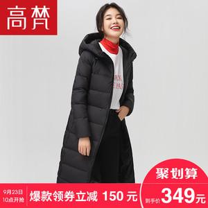 高梵2018新款羽绒服女中长款韩版过膝加厚长款羽绒服冬季外套潮