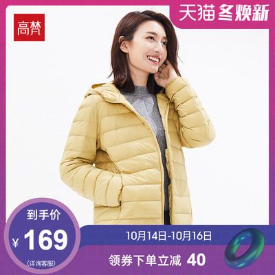 高梵2019秋冬新款轻薄羽绒服女短款韩版时尚修身连帽保暖鸭绒外套
