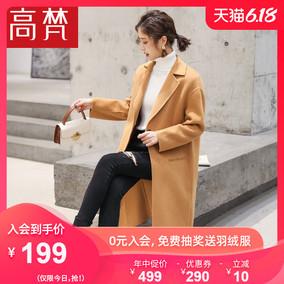 高梵反季正品新款双面绒羊毛呢大衣