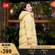 Gofan bread down jacket women's mid long 2019 new popular warm hooded thickened winter white duck down jacket